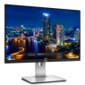 "25"" Dell UltraSharp U2518D QHD, UUS"